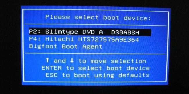 máy tính khởi động menu