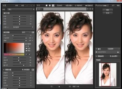 Giao dien plugin Portraiture 2.2.3 trong photoshop