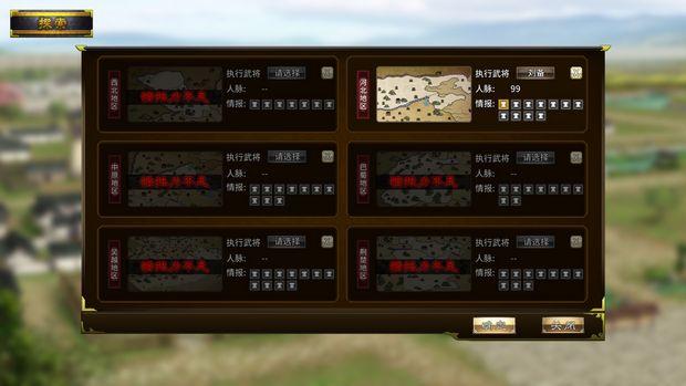 Three Kingdoms: The Last Warlord cho PC