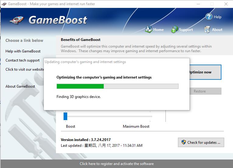 Phần mềm tăng tốc game GameBoost