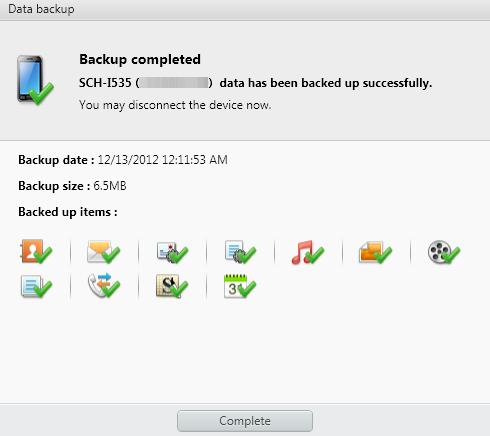 Kies_backup_complete