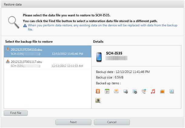 Kies_restore_select_file
